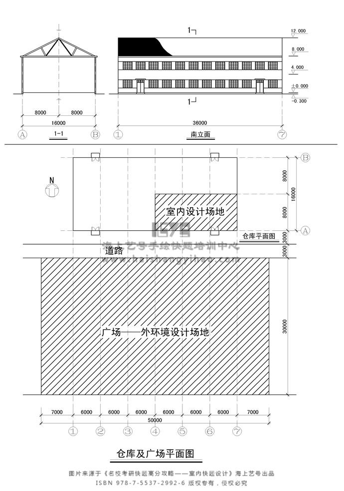 室内考研快题案例分析--设计师办公室设计-快简历设计分室图片